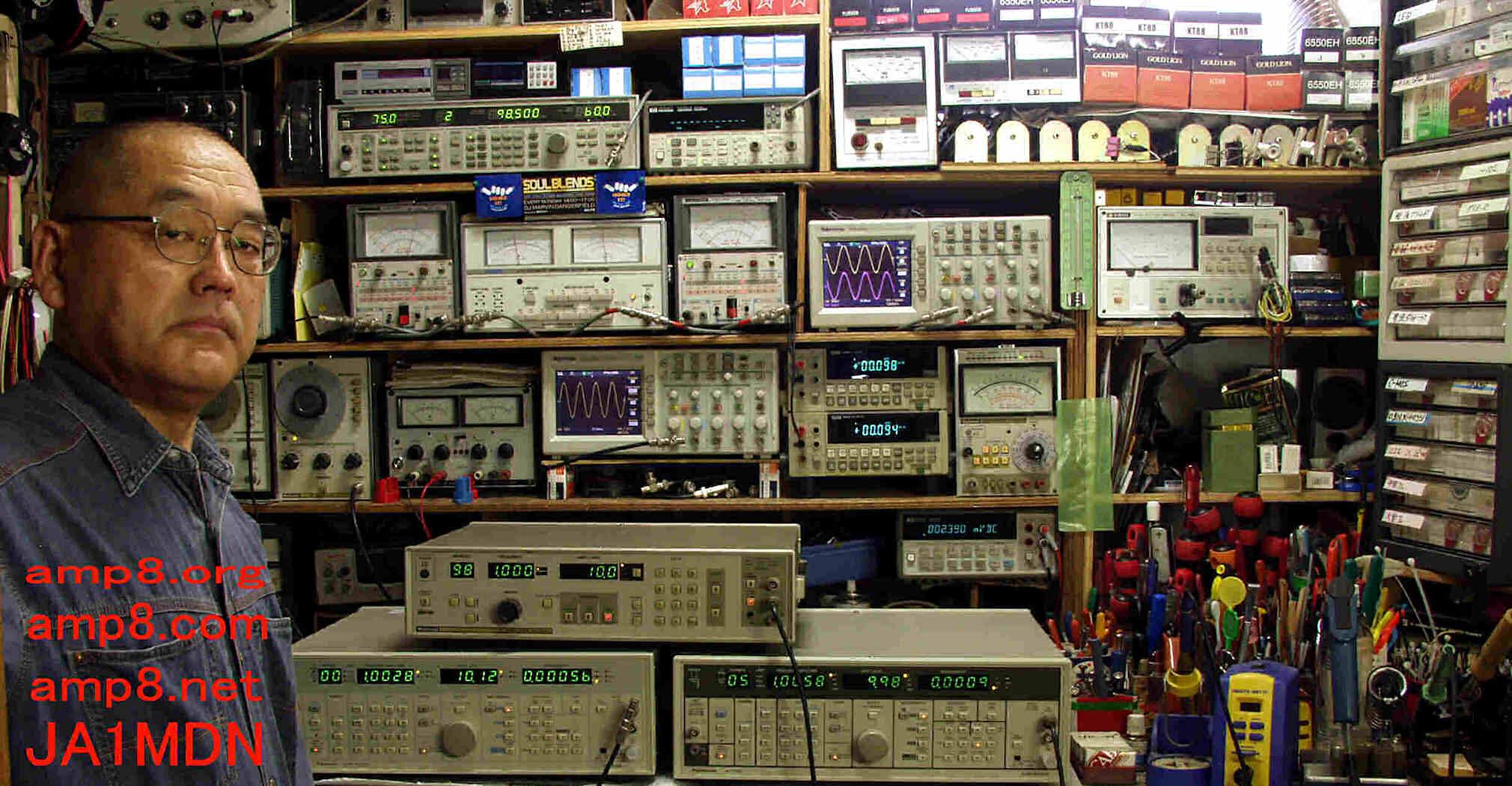 Amateur radio Repair Record